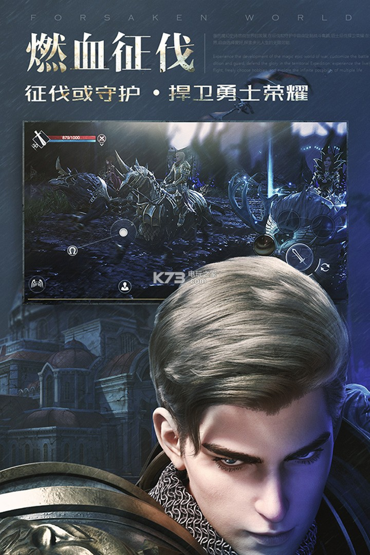 新神魔大陆 v0.9.0 九游版 截图