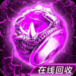 魔龙诀果盘版v2.0
