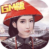 九品芝麻官gm版本 v1.2