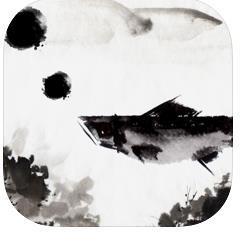 水墨跳跃最新版v1.0