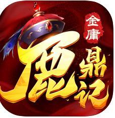 韦小宝的一生公测版v1.0