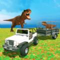 侏罗纪动物园生存驱动器