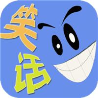 每日笑一笑appv1.0.1