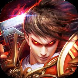 英雄皇冠果盘版v1.0.0