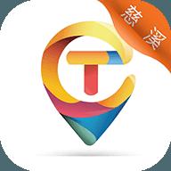 慈溪通软件v3.1.1