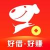 京东金融借钱平台v5.4.0