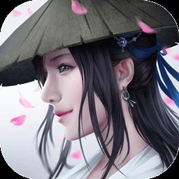 幻世仙征最新版v1.0.0