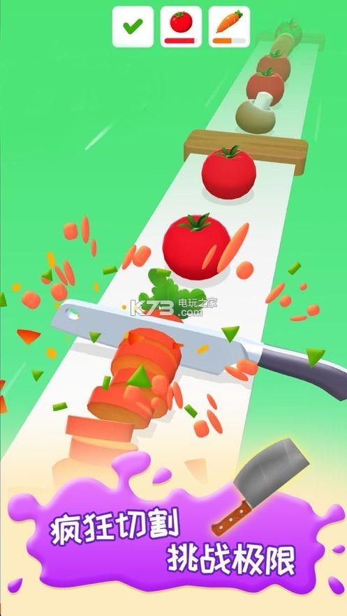天天削水果 v1.0 红包版 截图