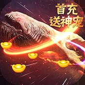 六界飞仙送极品宝宝版v0.3.2.0.1