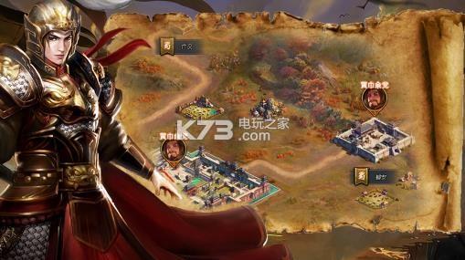 一统三国天下王者 v1.0.0 最新版 截图