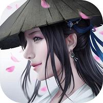 凡人誅仙訣 v1.0.4 bt版