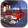 印尼消防车模拟器 v1.0 破解版