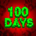 100天入侵僵尸 v1.0 破解版