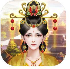 贵妃来了后宫传免费版v1.0