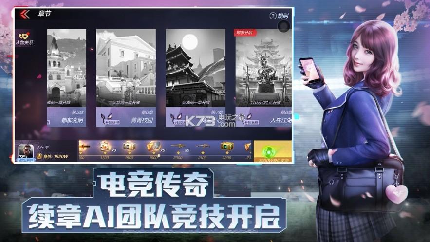 cf手游 v1.0.110.390 敬无止竞版本 截图