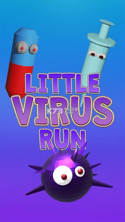 小病毒运行 v1.0 正式版 截图