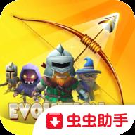 射箭英雄新时代 v1.0.2 无限金币版