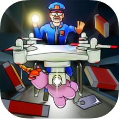 无人机抢劫3D最新版v1.0