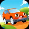 开车旅行红包版v1.1.4
