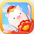 天天賽豬紅包版v1.0
