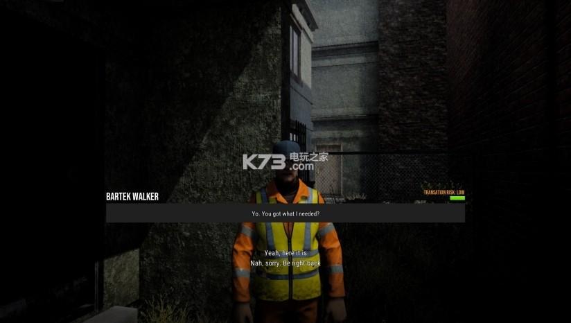 毒枭模拟器 直装版 截图