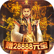 大唐帝國滿v版ios版v1.0