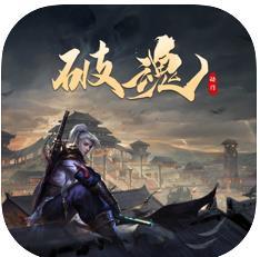 热血勇士破武魂手游v1.0