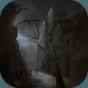 黎明小镇测试版v1.0
