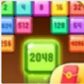 欢乐数字射击2048红包版