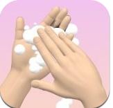 模拟洗手3D安卓版