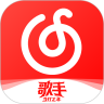 网易云音乐 v7.2.22 破解版2020永久
