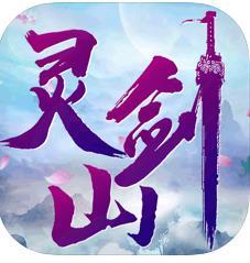 梦回灵剑山手游v1.0.0