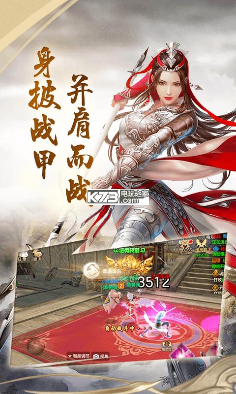 幻世战国3D国战版 v1.0.0.1 折扣服 截图