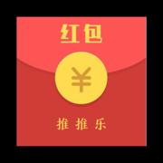 红包推推乐红包版v1.0