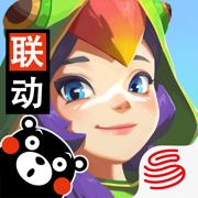 海岛纪元熊本熊联动版本v1.0.4