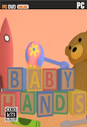 婴儿生活模拟器游戏