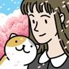 萌宅物语1.8无限爱心版
