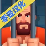 监狱帝国大亨无限金币钻石版v1.2.3