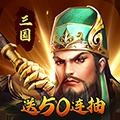 叢林戰役手游v2.2.0