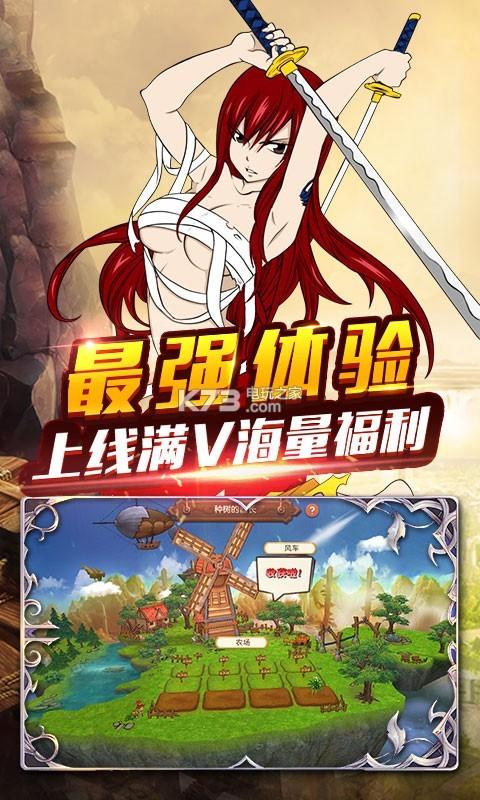 炫斗英雄妖尾版 v1.0.0 ios版 截图