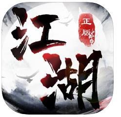 神游江湖手游v1.1