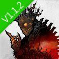 国王之血防御1.1.2破解版