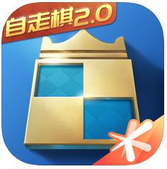腾讯自走棋2.0正式版v1.0.1306