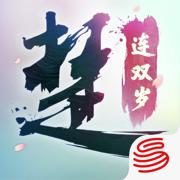 一梦江湖国服版v32.0