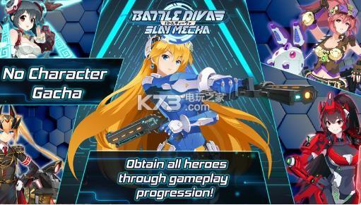 战斗天后杀戮机甲 v0.0.6 中文版 截图