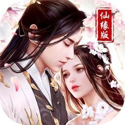 九州仙缘福利版v1.0.0