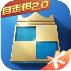 自走棋2.0