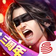 大唐无双手机版v1.0.34