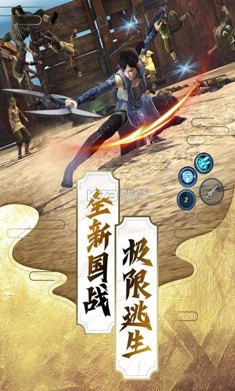八部群侠传 v0.9.6 bt版 截图