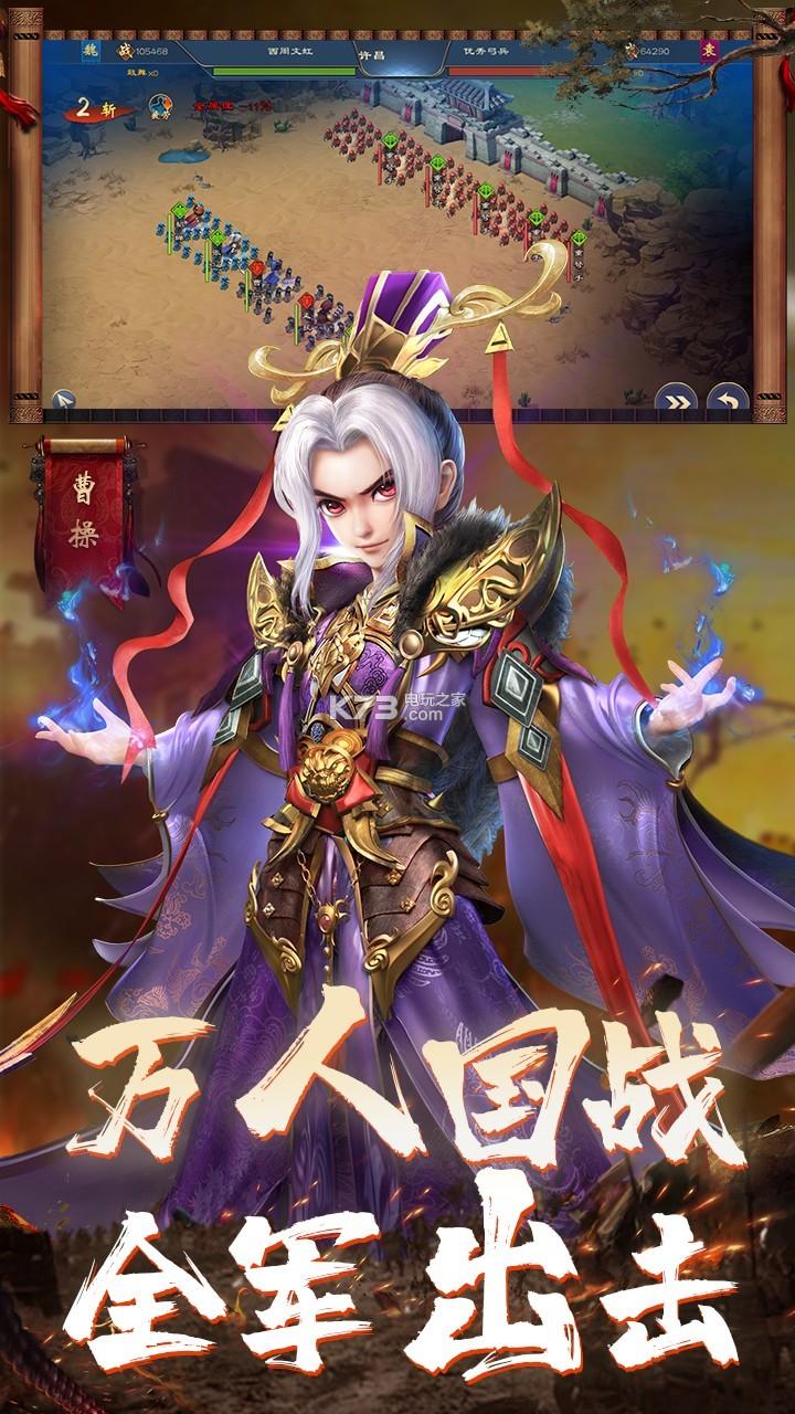 九州战魂 v1.0.3 果盘版 截图